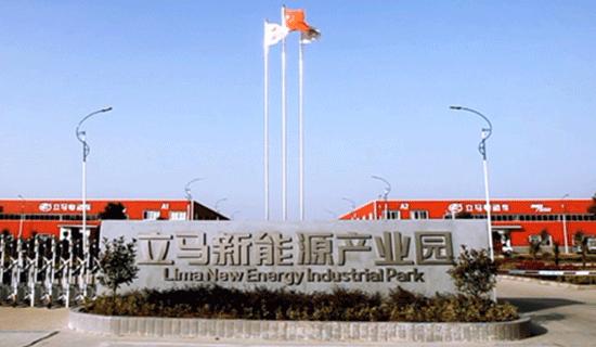Henan manufactory