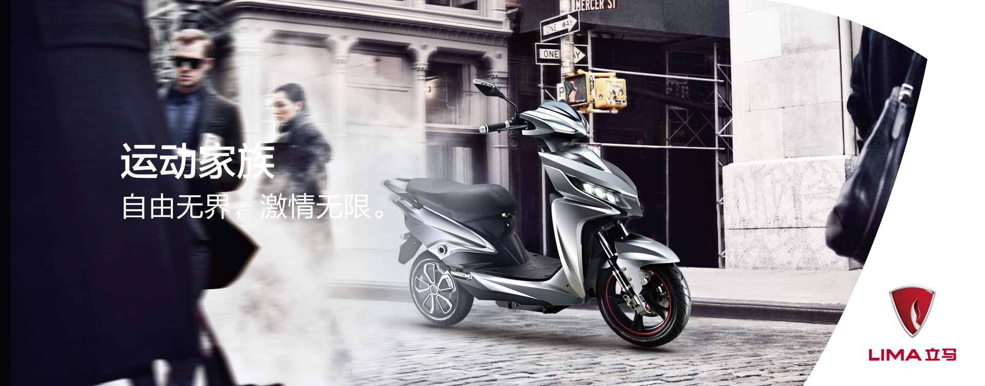 All E-scooter